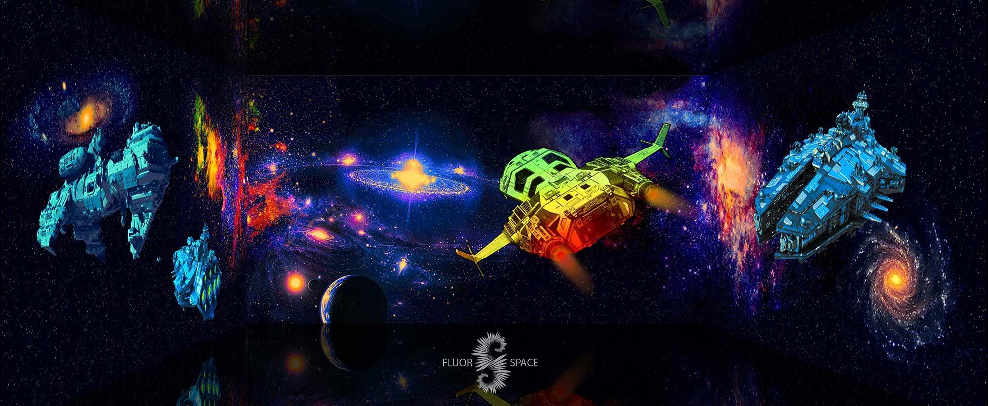 Открытый космос - флуоресцентные хроматические 3D декорации
